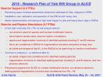 2010 research plan of yale rhi group in alice