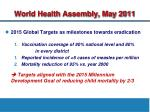 world health assembly may 2011