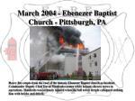 march 2004 ebenezer baptist church pittsburgh pa1