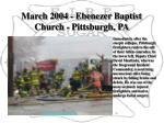 march 2004 ebenezer baptist church pittsburgh pa2