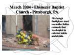march 2004 ebenezer baptist church pittsburgh pa3