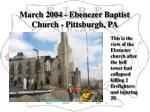 march 2004 ebenezer baptist church pittsburgh pa4