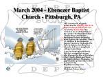 march 2004 ebenezer baptist church pittsburgh pa5