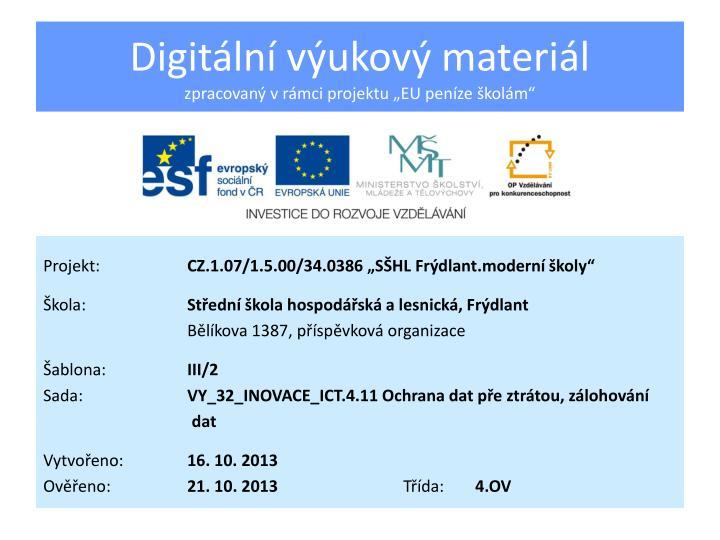 Digitální výukový materiál
