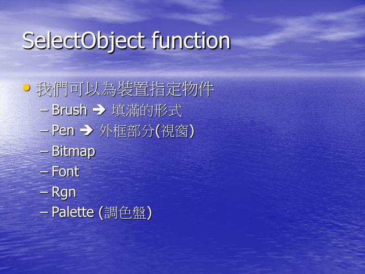 SelectObject function