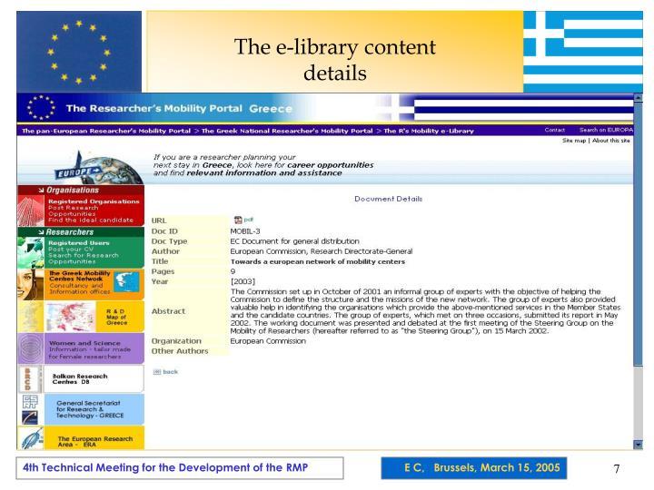 The e-library content