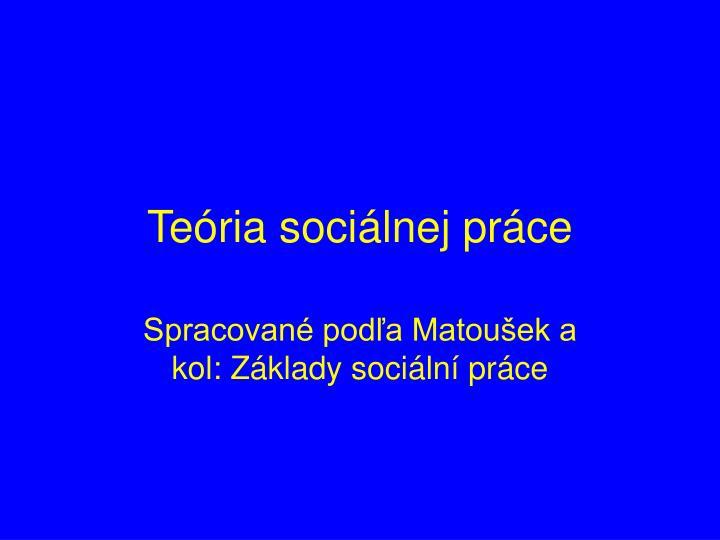 Teória sociálnej práce