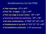 combinatorics for the itds
