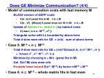 does ge minimize communication 4 4