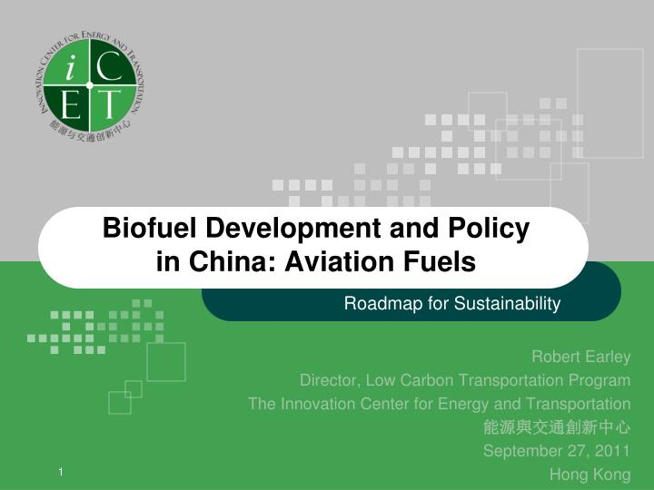 Biofuel development and policy in china aviation fuels