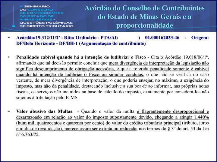 Acórdão do Conselho de Contribuintes do Estado de Minas Gerais e a proporcionalidade
