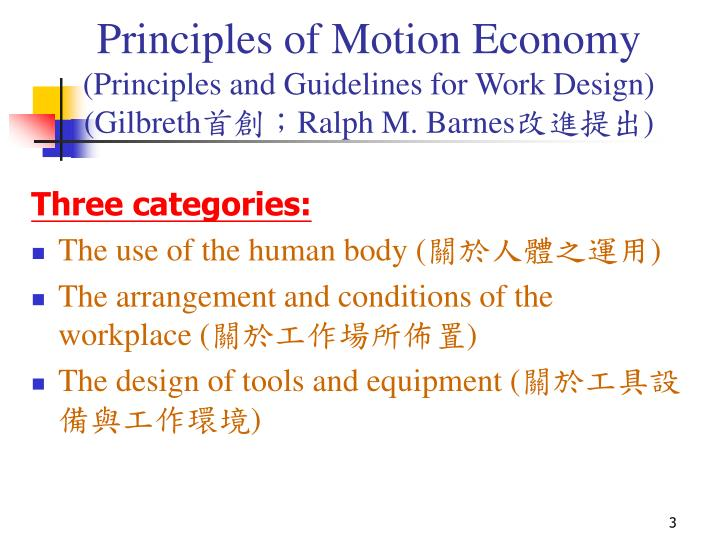 Principles of motion economy principles and guidelines for work design gilbreth ralph m barnes