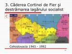 3 c derea cortinei de fier i destr marea lag rului socialist6