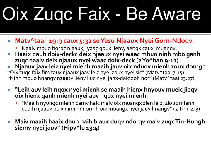 Oix Zuqc Faix - Be Aware