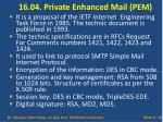 16 04 private enhanced mail pem