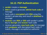 16 12 pgp authentication