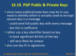 16 19 pgp public private keys