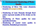 1 environmental monitoring of water quality