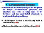 5 environmental big issues