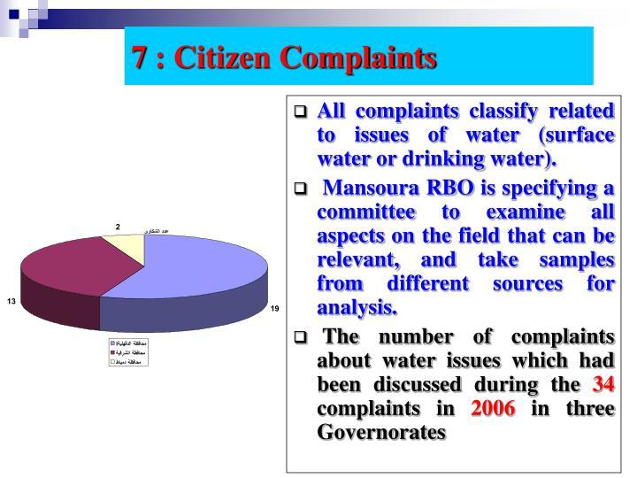 7 : Citizen Complaints
