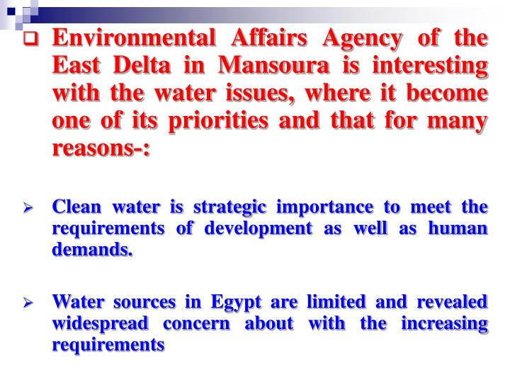 Environmental Affairs Agency of the East Delta in Mansoura is interesting with the water issues, where it become one of its priorities and that for many reasons