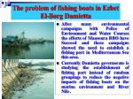 the problem of fishing boats in ezbet el borg damietta