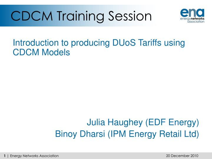 Cdcm training session