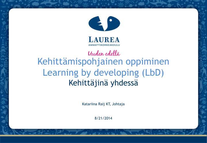 Kehittämispohjainen oppiminen