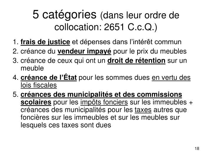 5 catégories