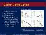 electron control sample