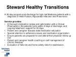 steward healthy transitions
