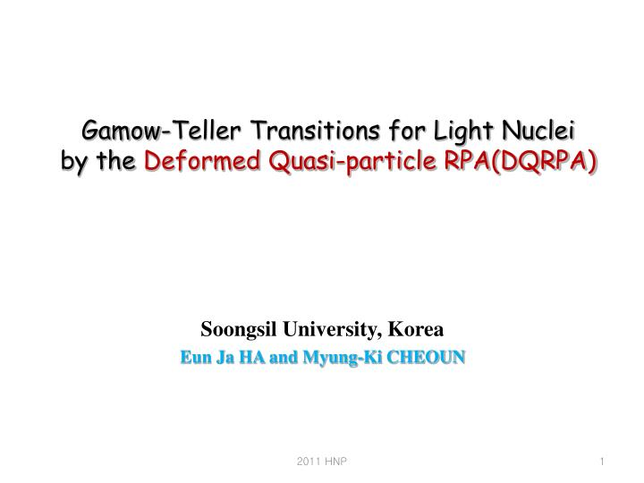 Gamow teller transitions for light nuclei by the deformed quasi particle rpa dqrpa