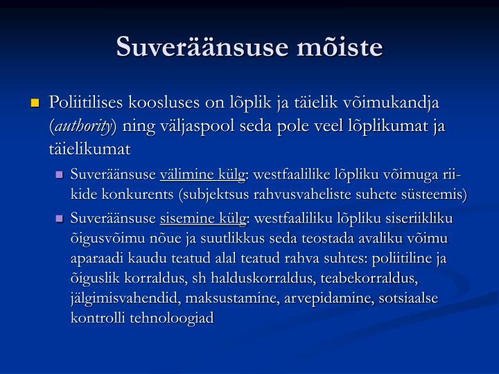 Suveräänsuse mõiste