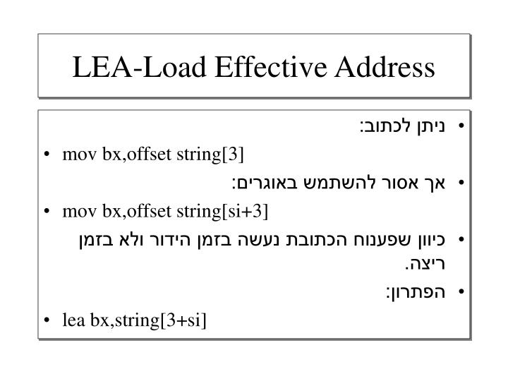 LEA-Load Effective Address