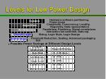 levels for low power design