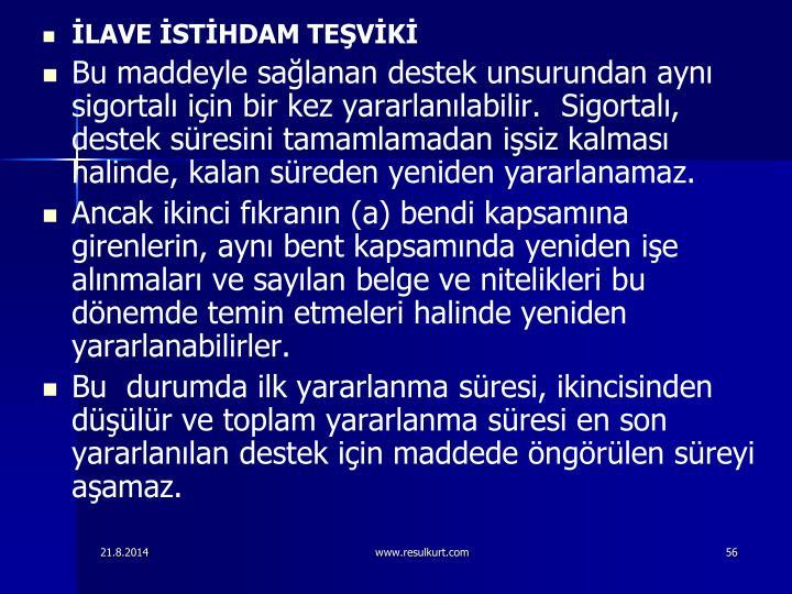 LAVE STHDAM TEVK
