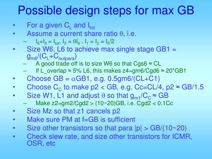 Possible design steps for max GB
