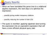 query rewrite