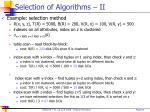 selection of algorithms ii