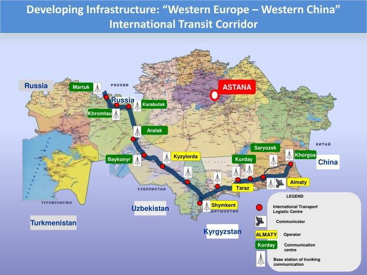 "Developing Infrastructure: ""Western Europe – Western China"""