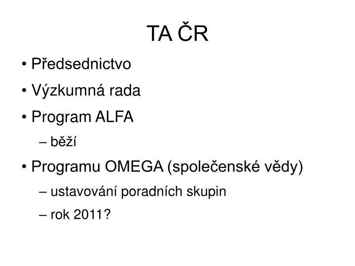 TA ČR