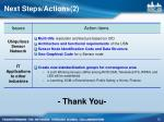 next steps actions 2