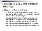 hs students and online computer skills test