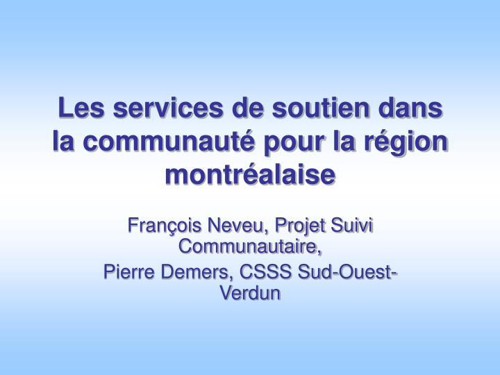 Les services de soutien dans la communauté pour la région montréalaise