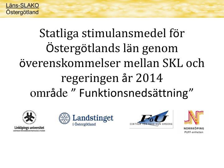 Statliga stimulansmedel f