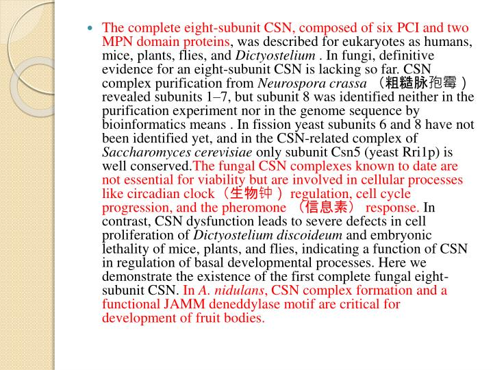 The complete eight-subunit CSN, composed of six PCI and two MPN domain proteins