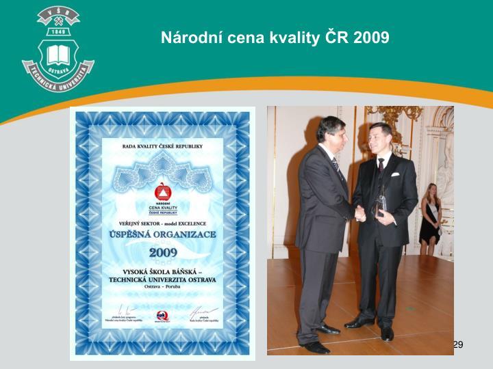 Národní cena kvality ČR 2009