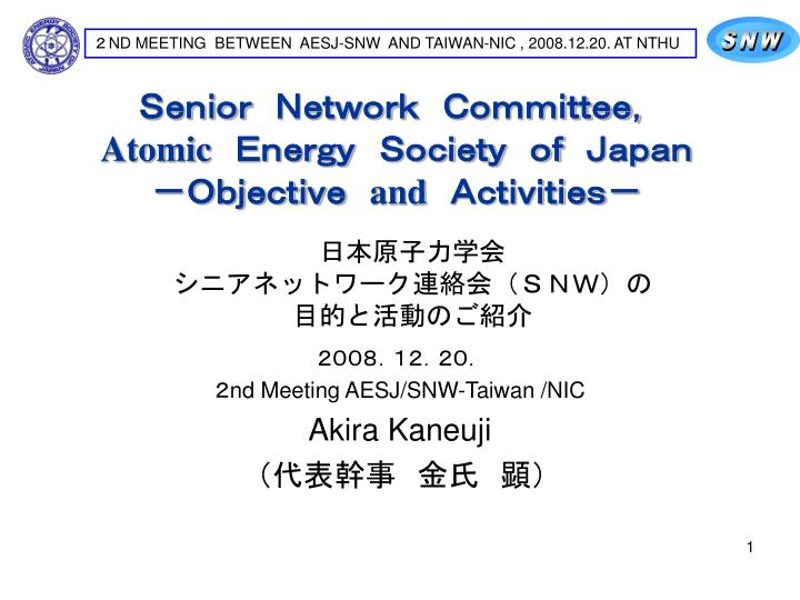 Senior Network Committee,
