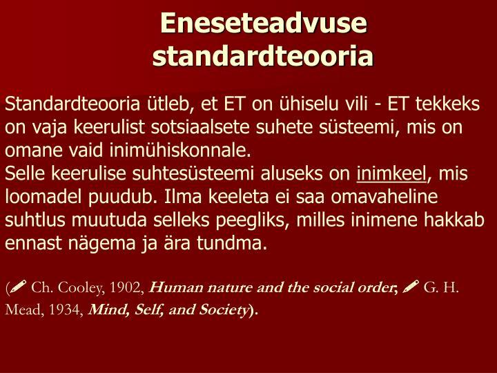 Eneseteadvuse standardteooria