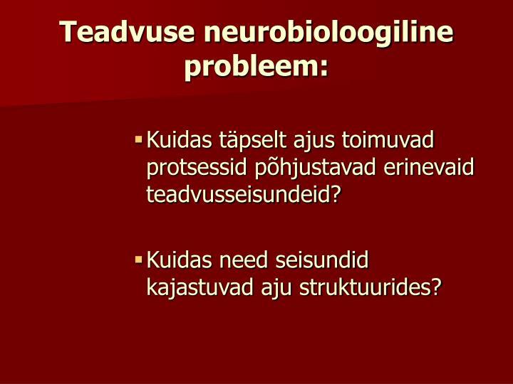 Teadvuse neurobioloogiline probleem: